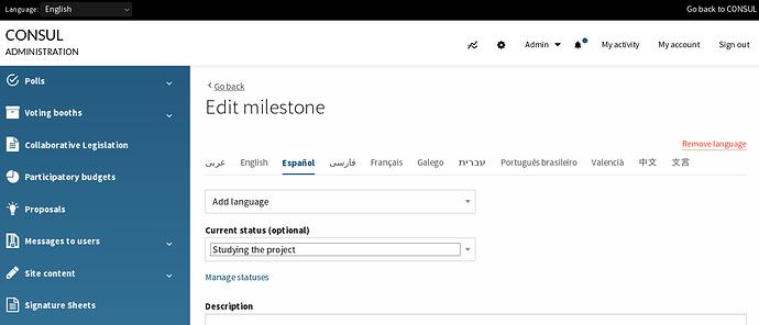Proposal milestone